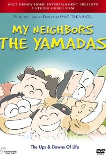 My-Neighbors-the-Yamadas