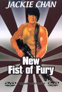 New-Fists-of-Fury