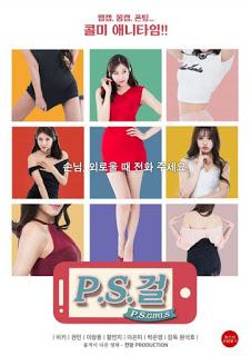 P-S-GIRLS