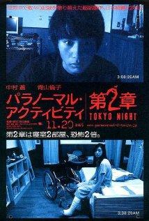 Paranormal-Activity-2:-Tokyo-Night