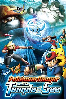 Pokémon-Ranger-and-the-Temple-of-the-Sea