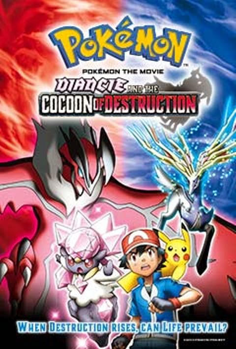 Pokémon-the-Movie:-Diancie-and-the-Cocoon-of-Destruction