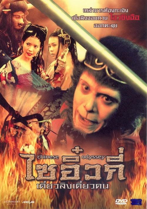 Sai-yau-gei:-Yut-gwong-bou-haap