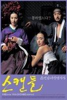 Seukaendeul-Joseon-namnyeo-sangyeoljisa