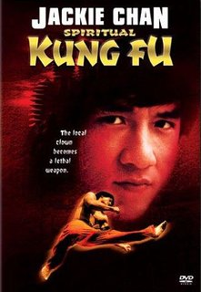 Spiritual-Kung-Fu