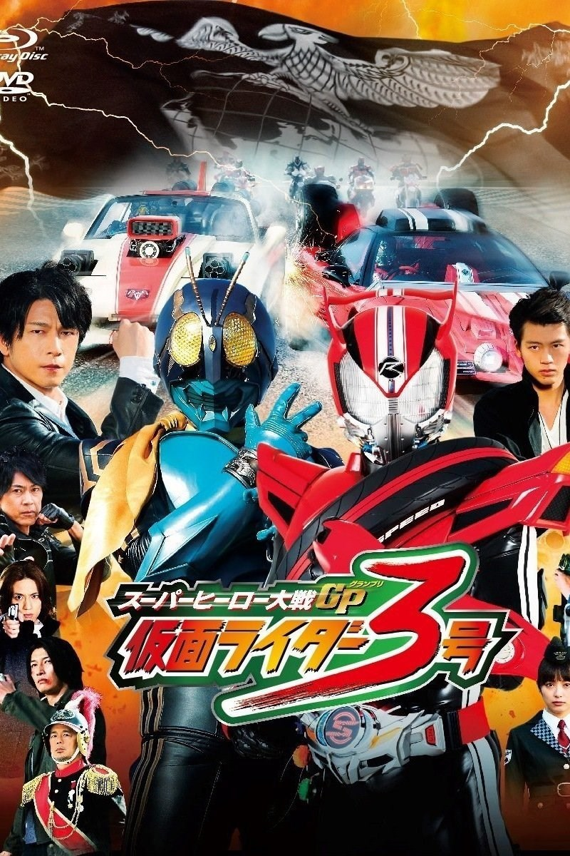 Super-Hero-Taisen-GP:-Kamen-Rider-3
