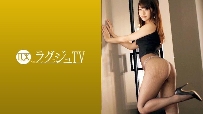 TV-1062