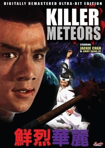 The-Killer-Meteors