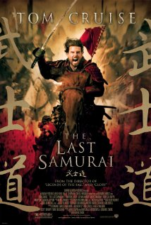 The-Last-Samurai