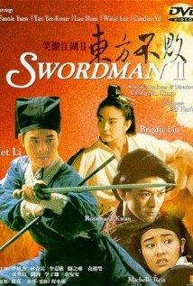 The-Legend-of-the-Swordsman