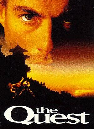 The-Quest:-Part-2