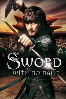 The-Sword-With-No-Name