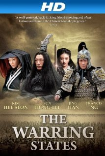 The-Warring-States