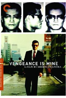 Vengeance-is-Mine