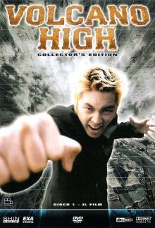 Volcano-High