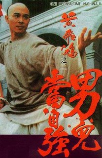 Wong-Fei-Hung-II:-Nam-yee-tung-chi-keung