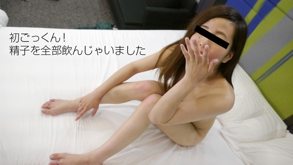 musume-07211