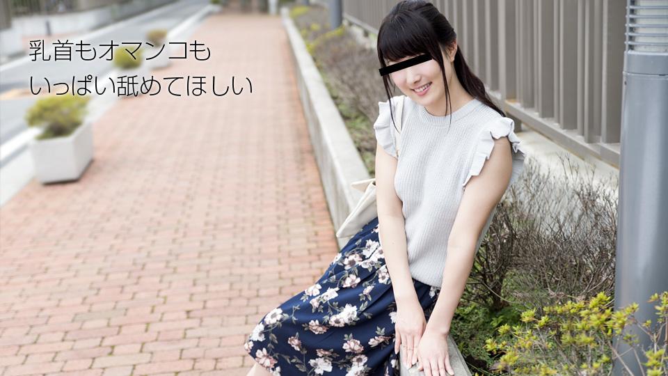 musume-07281