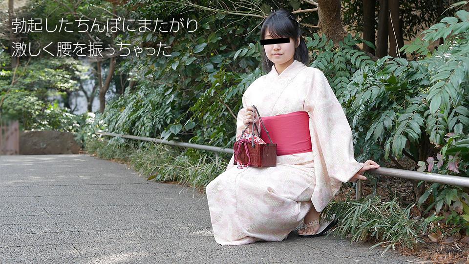 musume-08151