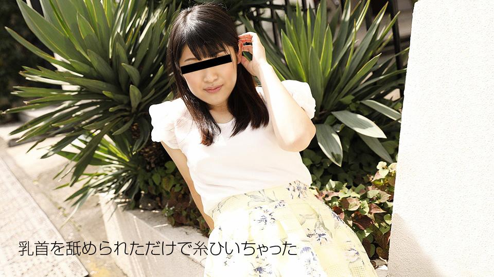 musume-10201